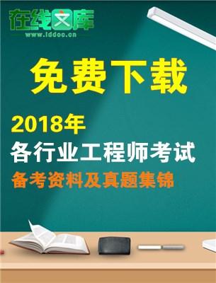 乡村医生资格考试-最新境外投资和利用外资政策法规汇编-青海蓝顶电子商务有限公司