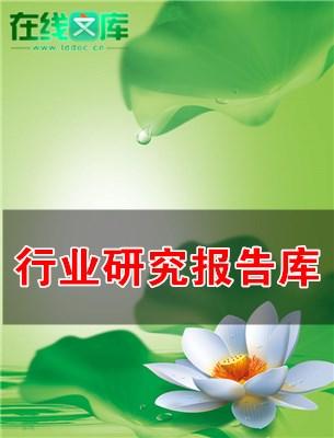 文档管理软件_热点追踪分析研究报告_青海蓝顶电子商务有限公司