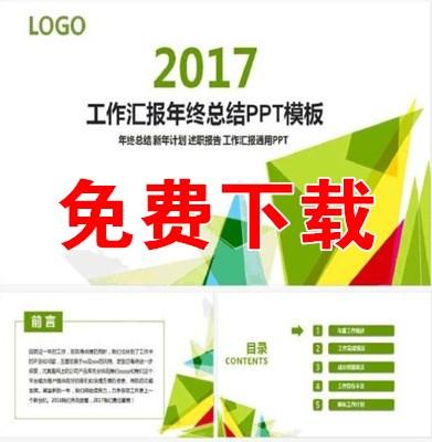 述职报告总结-JB标准免费下载-青海蓝顶电子商务有限公司