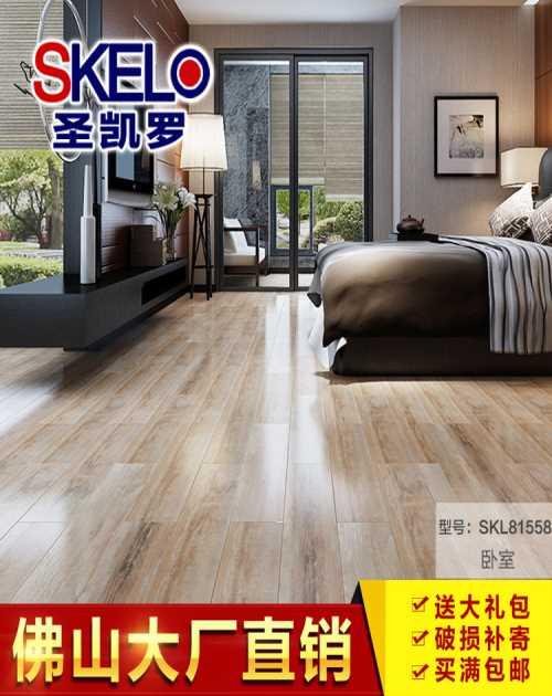 高档木纹砖价格_高档客厅瓷砖直销_佛山市圣凯罗建材有限公司