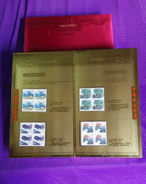 中国邮票收藏交易网 收藏品市场 北碚区洪康粮油经营部