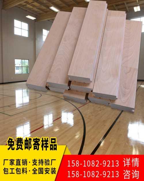 运动木地板结构_宁夏体育木地板_哈尔滨市欧氏木业有限公司