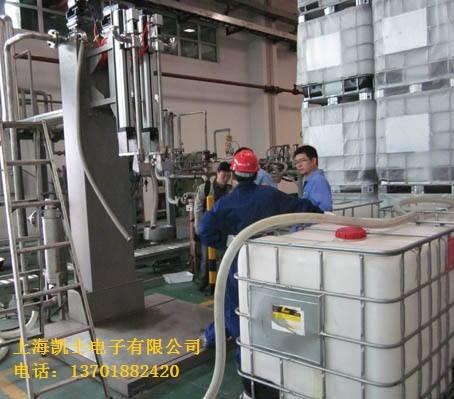 防爆称重灌装机哪家好/化工称重灌装机哪家好/上海凯士化工灌装机械有限公司