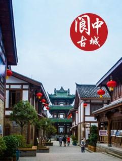 优质选择中国阆中商城价格实惠厂家直销 高品质美食攻略服务商