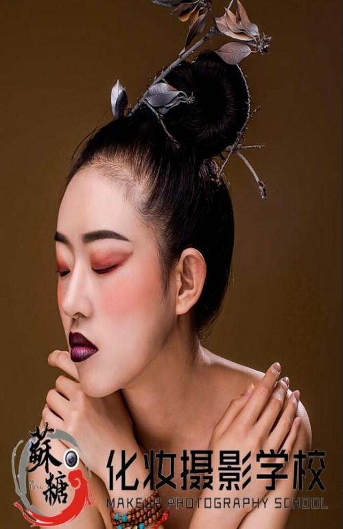 专业化妆学校哪家好_云南苏糖化妆摄影学校_昆明苏糖文化传播有限公司