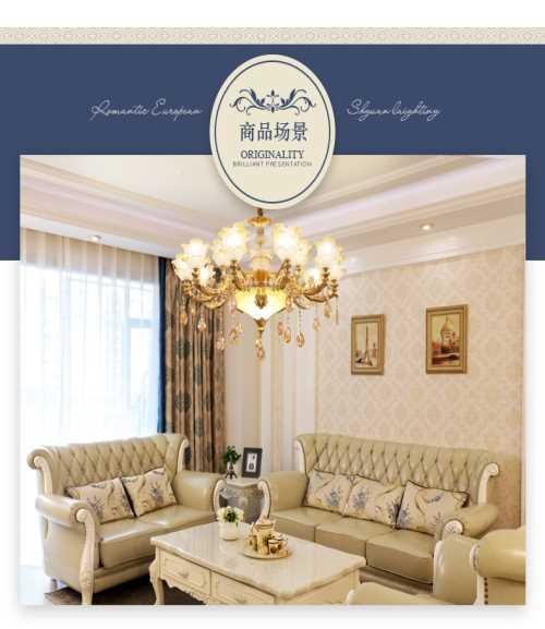 沙发垫_买餐厅吊灯_重庆千瑞装饰工程有限公司