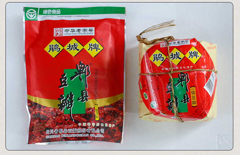 优质四川土特产到哪里采购厂家直销 我们推荐豆瓣酱批发价格重磅优惠来袭 香料
