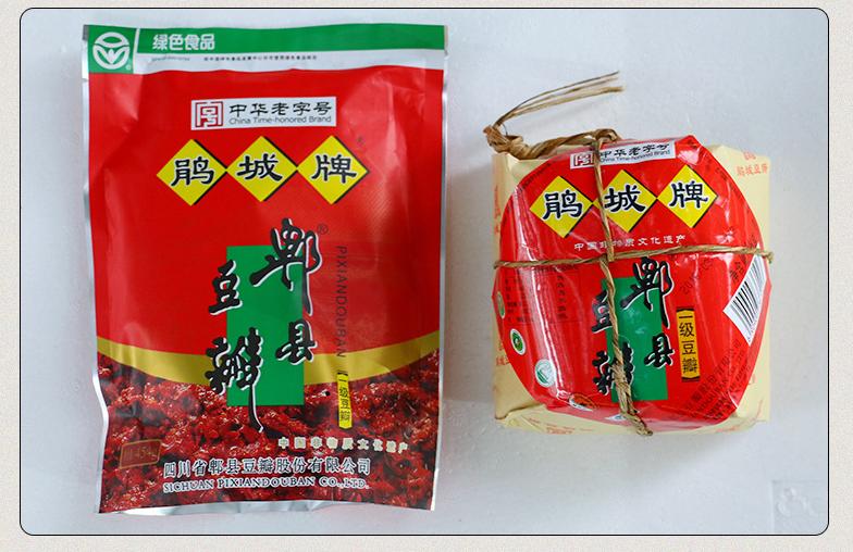 郫县调味品批发/豆瓣酱哪里买/成都财源茂盛贸易有限公司