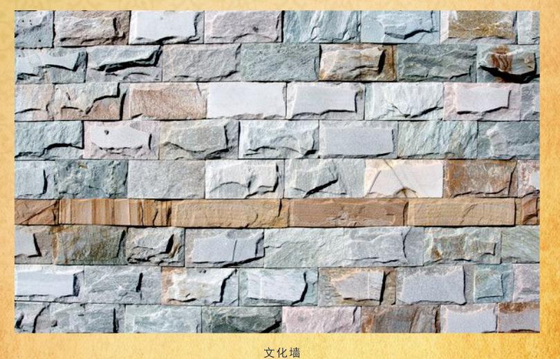 买装饰材料上什么网/花岗岩石材/丰都县渝辉建材销售有限公司