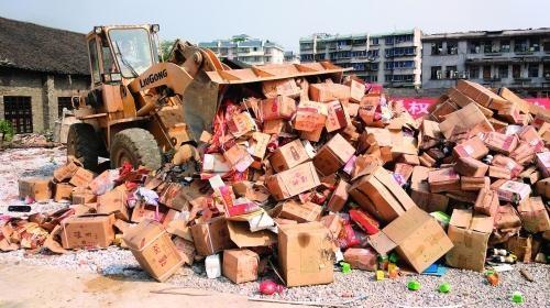 广州产品销毁公司 广州电子产品销毁 广州恒通废旧物资回收有限公司