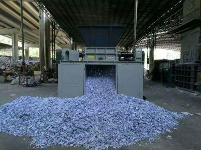 化妆品销毁/广州食品销毁中心/广州恒通废旧物资回收有限公司