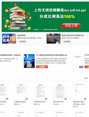 管理体系认证标准文库_科技成果_青海蓝顶电子商务有限公司