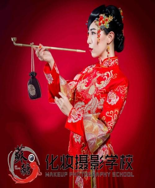 昆明知名化妆职业培训 云南昆明摄影师教学课程 昆明苏糖文化传播有限公司