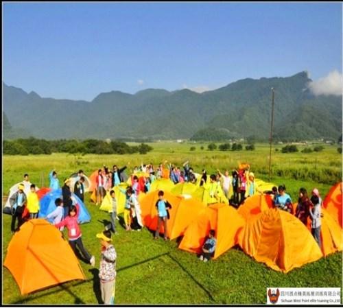 成都夏令营收费多少_成都最好的军事训练基地位置_四川西点精英拓展训练有限公司