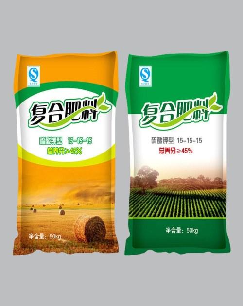 生物有机化肥 粮食种子哪里买 云南盛衍种业有限公司