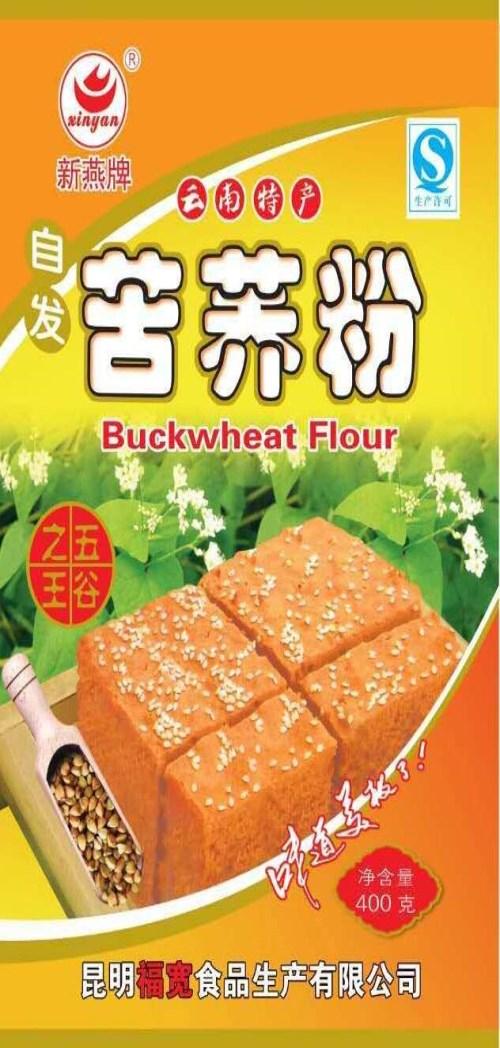 自发苦荞粉怎么吃 昆明豆花粉哪个牌子好 昆明福宽食品生产有限公司