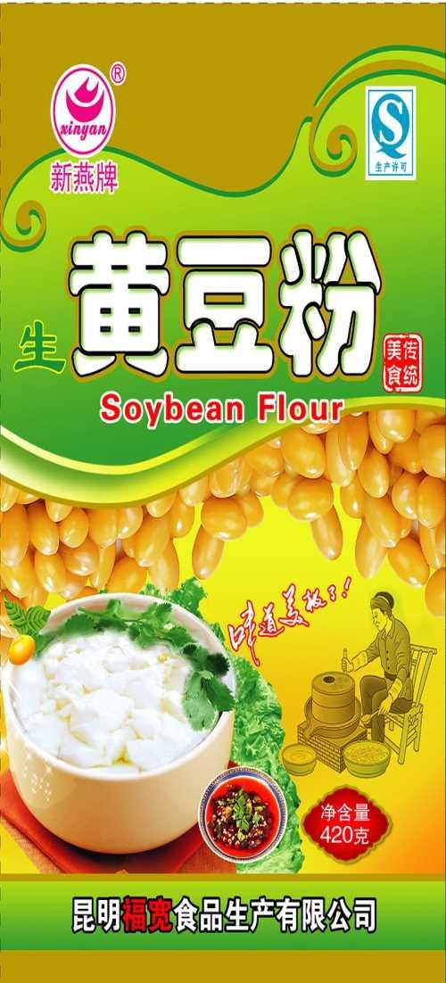 新燕牌豆花粉好吃-有机黄豆粉价格-昆明福宽食品生产有限公司