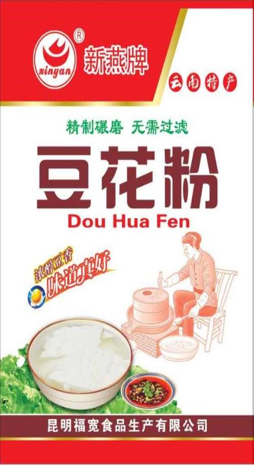昆明豆花粉那边买 无机黄豆粉的服法 昆明福宽食品消费无限公司