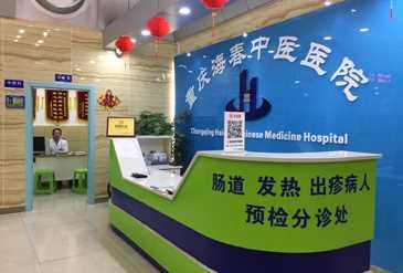 治疗肾病哪家医院好 结石怎么形成的 重庆海春中医医院