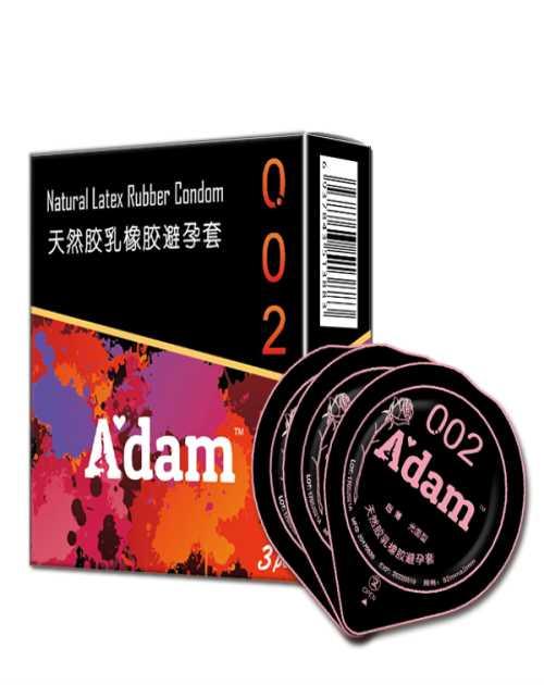 天然胶乳避孕套 超薄安全套 东莞市荷星贸易有限公司