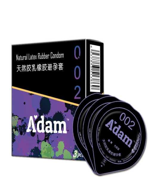 优质避孕套价格/新型避孕套/东莞市荷星贸易有限公司