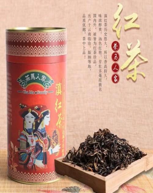 特级滇红茶几多钱 茶马人家绿茶成效 云南振超商业无限公司