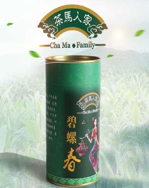 特级滇红茶/正宗贞瑞普洱茶/云南振超贸易有限公司