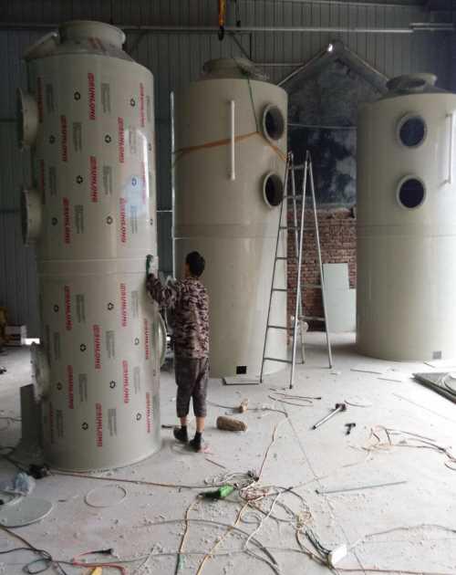 环保型废气处理喷淋塔