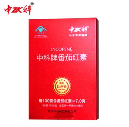 深圳番茄红素销售-灵芝孢子油胶囊价格-中科健康产业集团股份有限公司深圳分公司