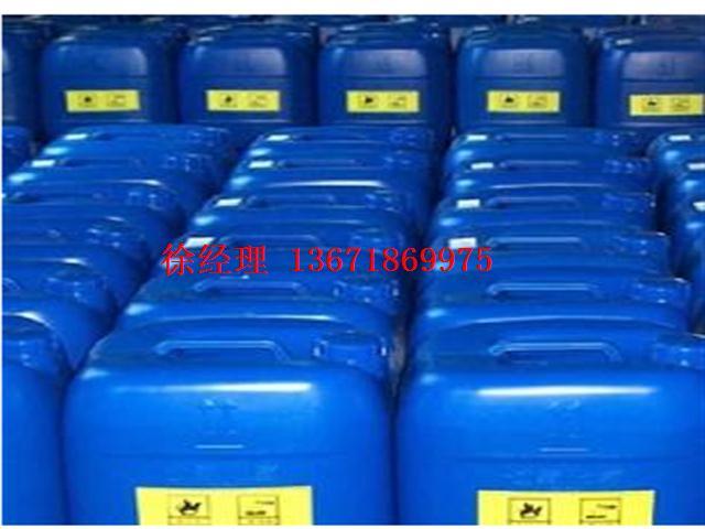 哪家硝酸质量好 提供次钠生产厂家 上海敬恩实业公司