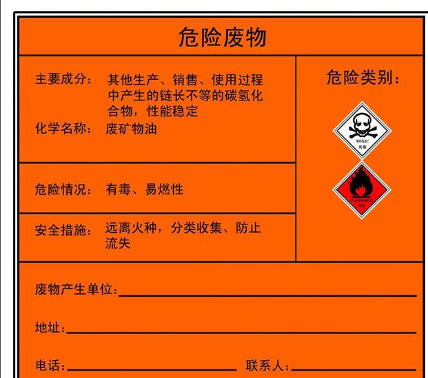 口碑好危废运输处理哪家好_余姚片碱工业级厂家批发_上海敬恩实业公司