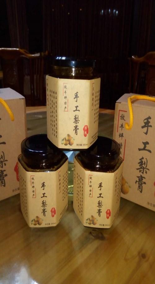 梨膏购买-原生态重庆土特产-重庆众友林业发展有限公司