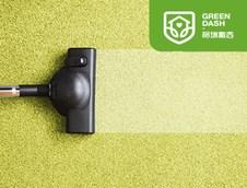 上海专业洗地毯服务-上海普陀区去甲醛-上海步翠环保科技有限公司