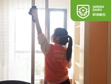 上海装修保洁公司电话 上海除甲醛的公司 上海步翠环保科技有限公司