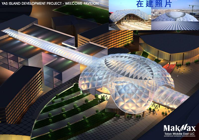 西安ETFE膜材多少钱一平米_膜材价格_西安扬帆工程建设有限公司