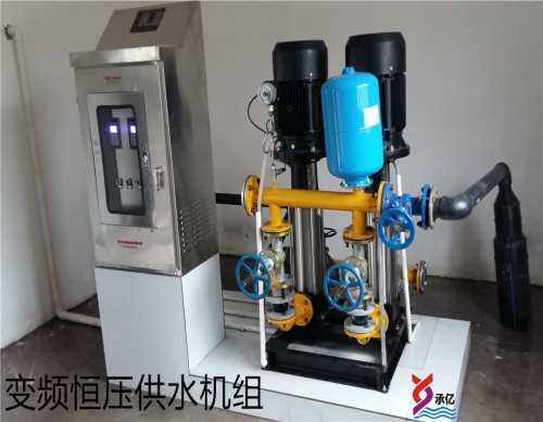 自来水无负压变频供水设备-贵州热水循环设备-重庆承亿机电设备有限公司