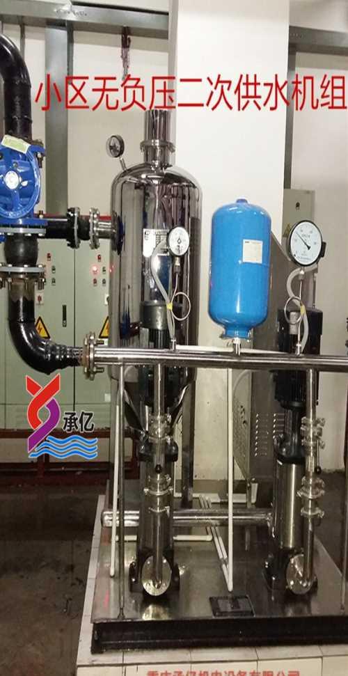 云南无负压供水 四川水处理设备 重庆承亿机电设备有限公司