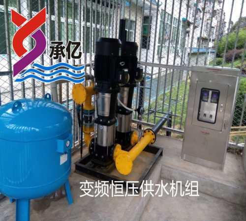 小区恒压供水设备/无负压供水设备哪里买/重庆承亿机电设备有限公司
