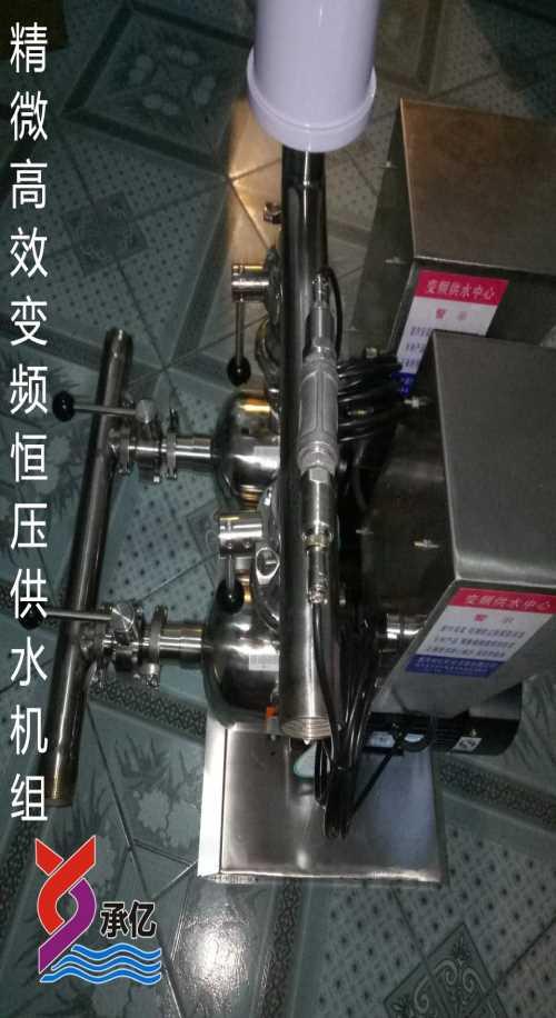 重庆恒压供水系统/四川供水系统/重庆承亿机电设备有限公司