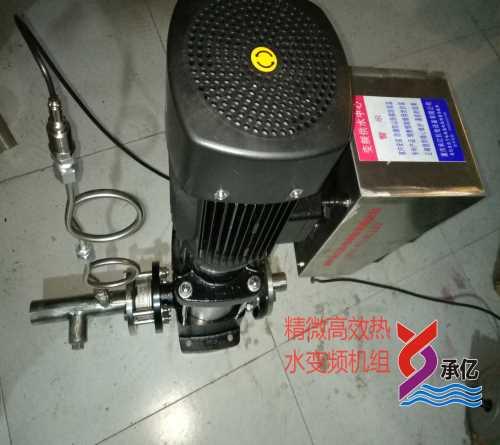 云南恒压供水设备 恒压供水 重庆承亿机电设备有限公司