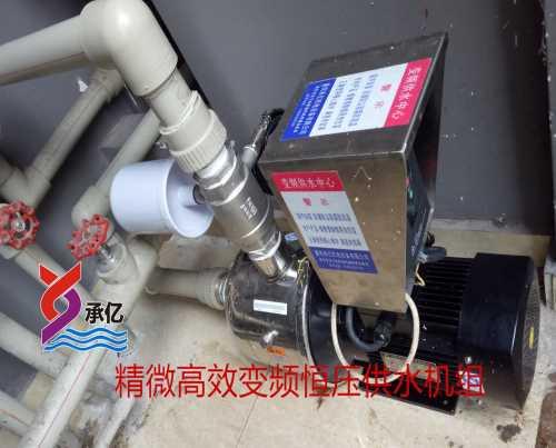 重庆恒压供水价格 自来水知名无负压供水设备 重庆承亿机电设备有限公司