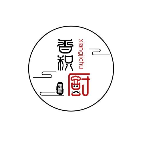 三桥餐饮管理推荐 浐灞团膳 西安香积厨餐饮管理有限公司