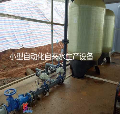 小区水处理设备 自来水变频恒压供水系统 重庆承亿机电设备有限公司
