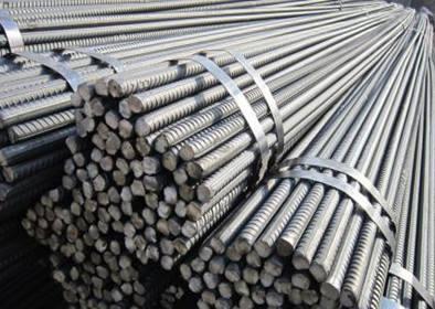 拉萨周围钢材/节能环保建筑材料招商加盟/西藏诚睿照明科技有限公司