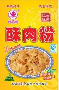 食品饮料加工昆明蒸肉粉什么牌子好厂家直销 昆明豌豆粉一斤多少钱重磅优惠来袭