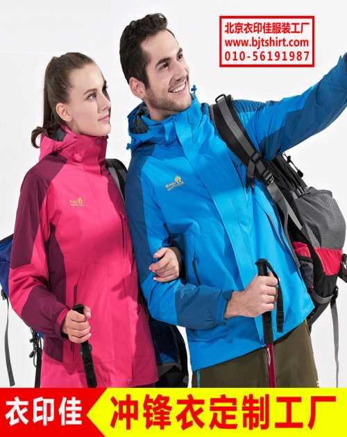 两件套冲锋衣加工/牛津布束口袋定做/北京衣印佳服装服饰有限公司