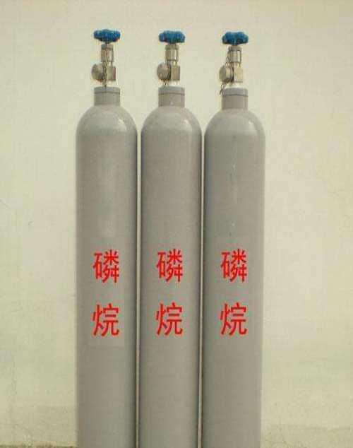 厂家批发电子气磷烷_全国砷烷厂家直销_重庆凯益特种气体有限公司
