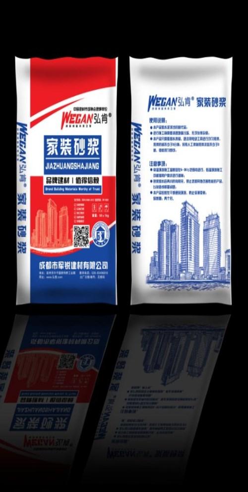 特种砂浆价格/四川防水卷材多少钱/成都佳苑环保科技有限公司