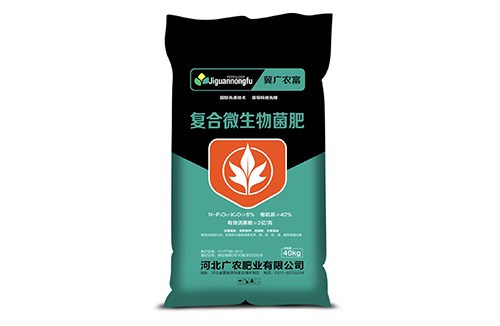 湖南蔬菜专用肥价格-石家庄生物肥哪里好-河北广农肥业有限公司