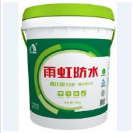 专业雨虹防水销售厂家/湿拌砂浆/成都佳苑环保科技有限公司